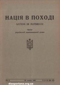 book-8086