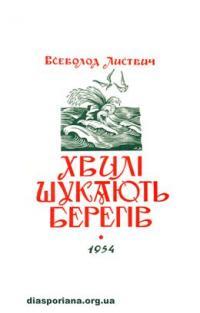 book-8087