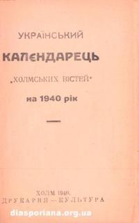 book-8092