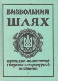 book-8097