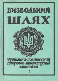 book-8098