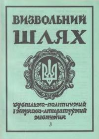 book-8099