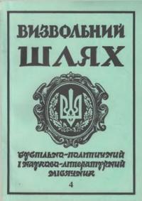 book-8100