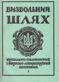 book-8101