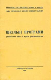 book-8103