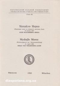 book-8104