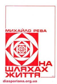 book-8106