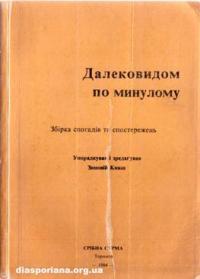 book-8110