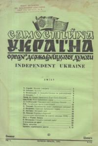 book-8116
