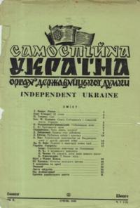book-8117
