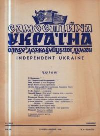 book-8118