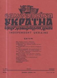book-8120