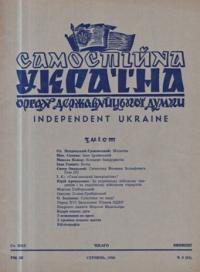 book-8121