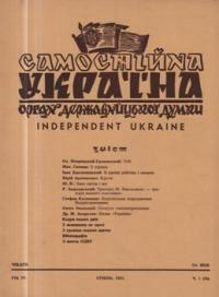 book-8124