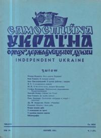 book-8125