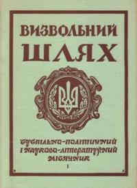 book-8128