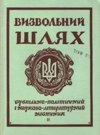 book-8129