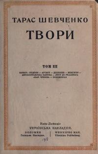book-813