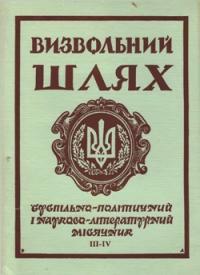 book-8130