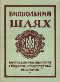 book-8131