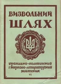 book-8132