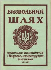book-8133