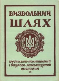 book-8134