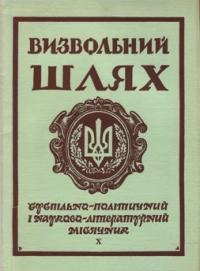 book-8135