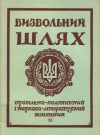 book-8136