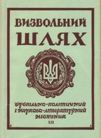 book-8138