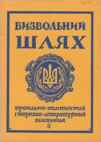 book-8139