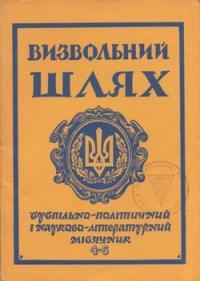 book-8140