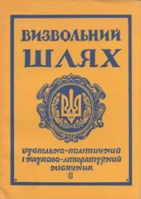 book-8141