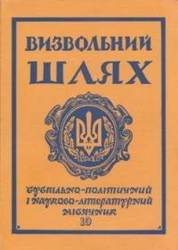 book-8142