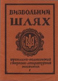 book-8143