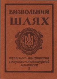 book-8144