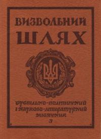 book-8145