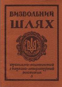 book-8147