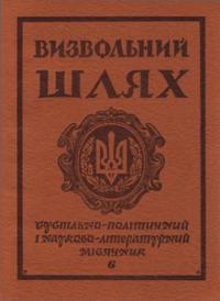 book-8148