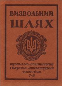 book-8149