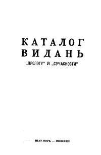 book-815