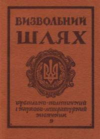 book-8150