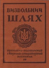 book-8151