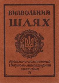 book-8152