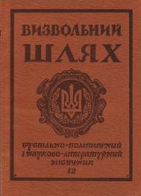 book-8153