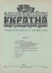 book-8160