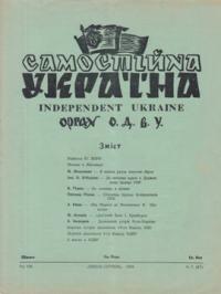 book-8161