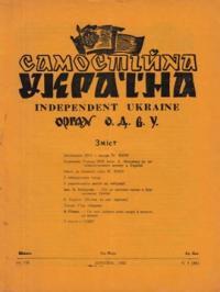 book-8162