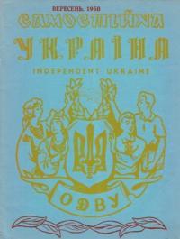 book-8166