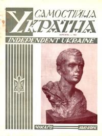 book-8170